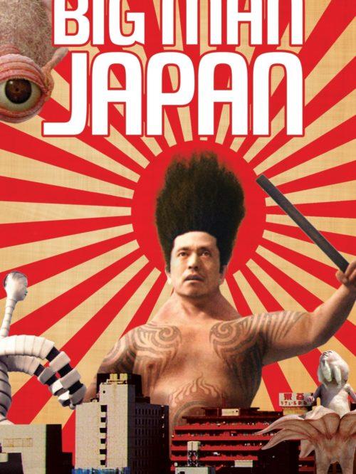 Urban Distribution - Big Man Japan