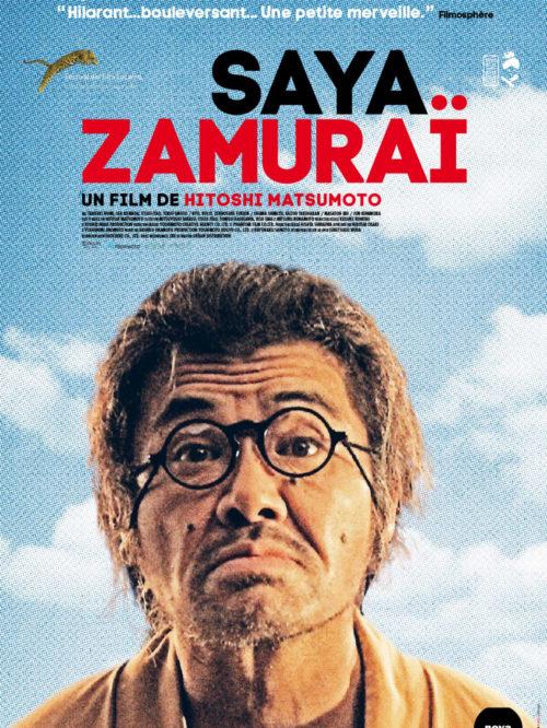 Urban Distribution - Saya Zamurai