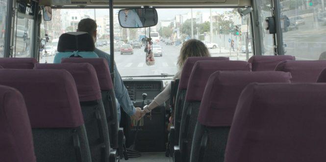 Urban Distribution - Le bus